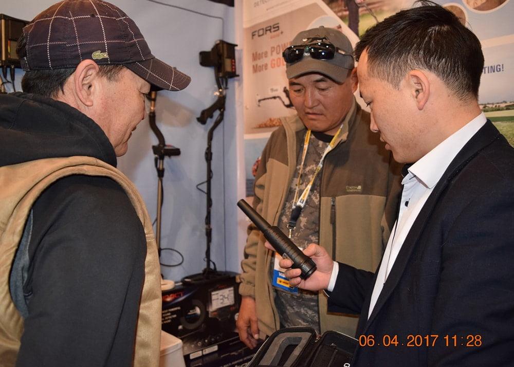 Mongolia Mining Exhibition